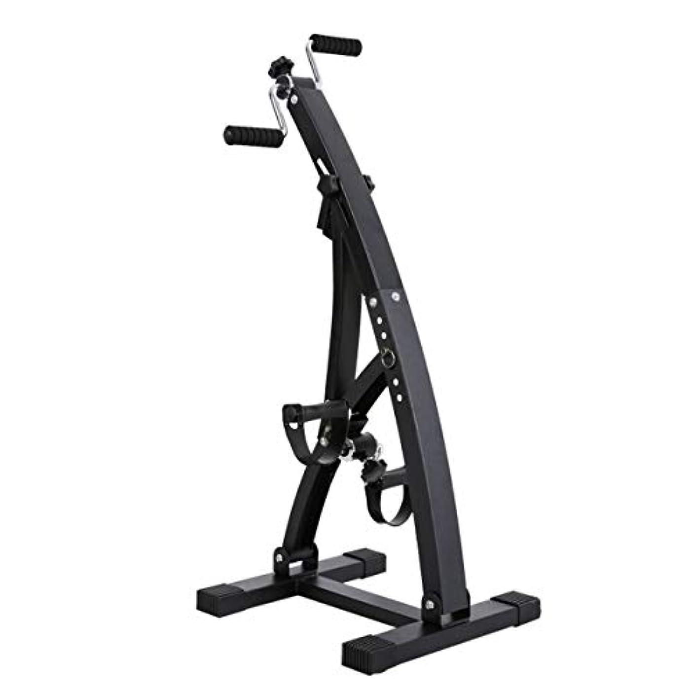 緩める藤色無駄メディカル全身エクササイザー、 折り畳み式の腕と脚のペダルエクササイザー、上肢および下肢のトレーニング機器、筋萎縮リハビリテーション訓練を防ぐ,A