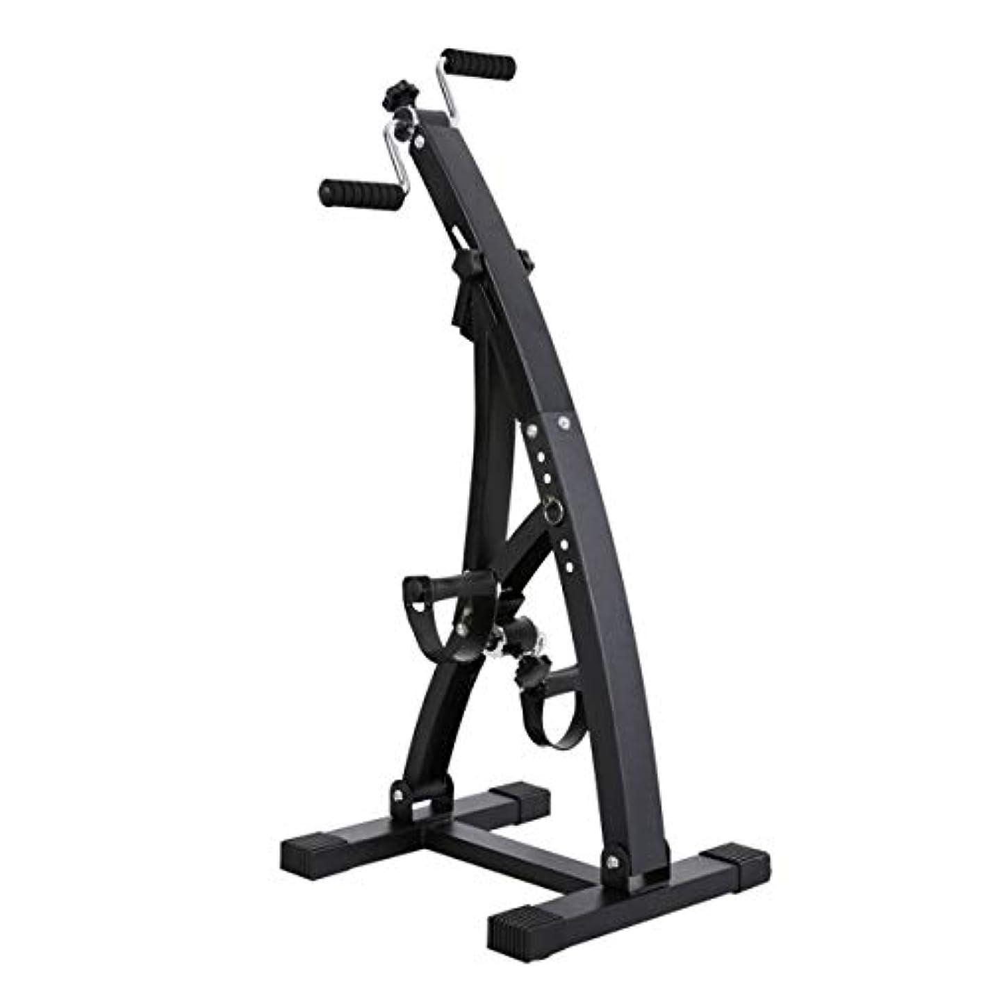 敬意を表してヒゲハンディメディカル全身エクササイザー、 折り畳み式の腕と脚のペダルエクササイザー、上肢および下肢のトレーニング機器、筋萎縮リハビリテーション訓練を防ぐ,A
