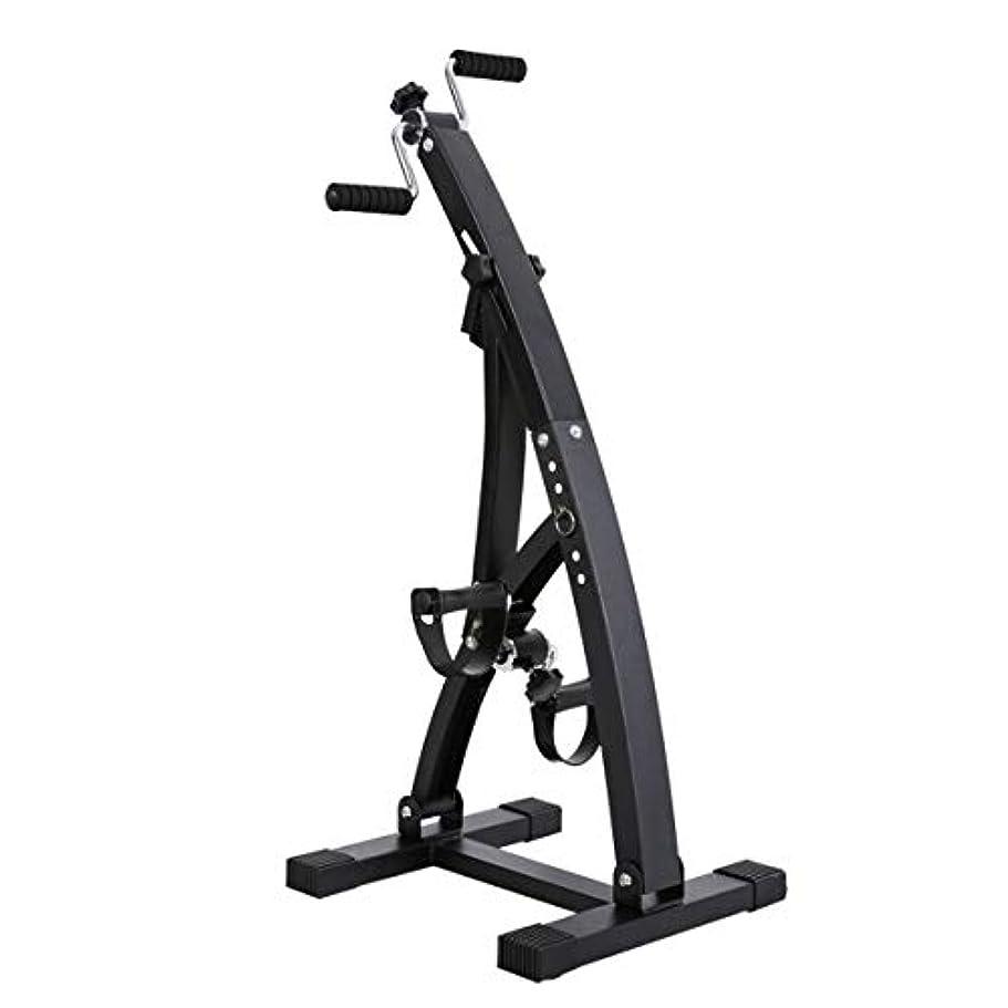 一族ベール進行中メディカル全身エクササイザー、 折り畳み式の腕と脚のペダルエクササイザー、上肢および下肢のトレーニング機器、筋萎縮リハビリテーション訓練を防ぐ,A