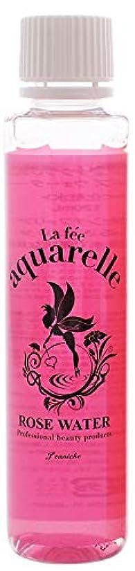 酸化するいたずら毎日ダマスクローズ配合アロマ化粧水 アクワレル ローズウォーター (レフィル) 120ml 日本製