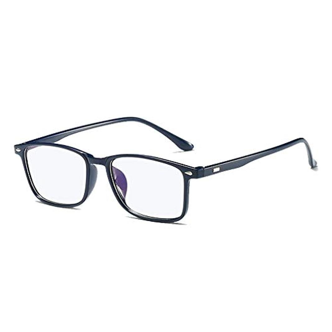 スマッシュ黒板他の日老眼鏡|男性と女性の春の腕とTR90フレームの読者|あなたがそれを必要とするときはいつもスタイリッシュな外観と明確な視野を持っています