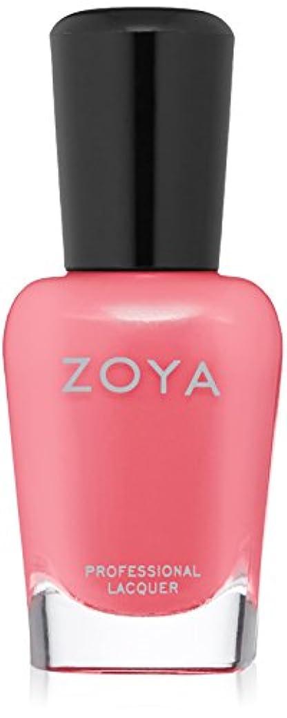 ゆるい阻害する第五ZOYA ネイルカラー ZP895 WINNIE ウィニー 15ml マット 2017 Summer Collection「WANDERLUST」 爪にやさしいネイルラッカーマニキュア