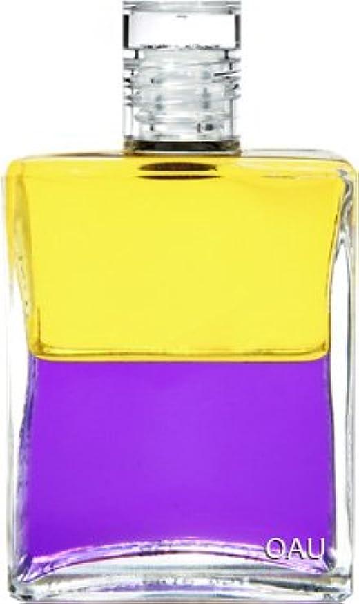 絞る有彩色のブローオーラソーマ イクイリブリアム ボトル B018 50ml エジプシャンボトルI/ターニングタイド 「自己欺瞞を克服する」(使い方リーフレット付)