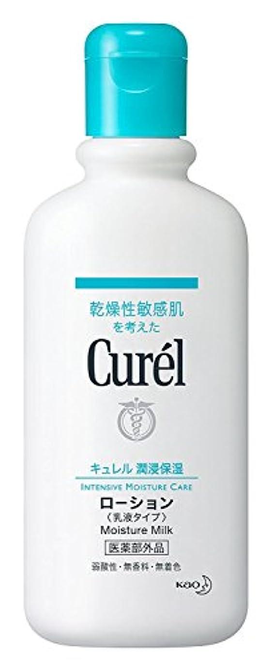 質量ベリー本能【花王】キュレル 薬用ローション 220ml ×10個セット