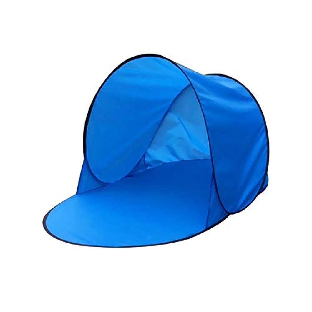 割れ目インタラクション能力サンシェードテント UVカット 日除け 風通しデザイン 紫外線防止 アウトドア キャンプ ピクニック 海水浴?砂浜?ビーチ?プールに最適 1-2人用 キャリーバッグ付き 超軽量 142×72×60CM