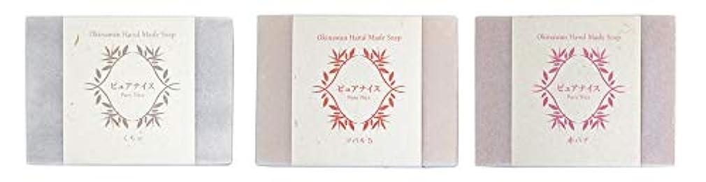 笑い生きているマルコポーロピュアナイス おきなわ素材石けんシリーズ 3個セット(くちゃ、ツバキ5、赤バナ)