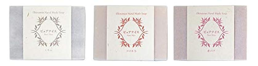 ペン経済ベックスピュアナイス おきなわ素材石けんシリーズ 3個セット(くちゃ、ツバキ5、赤バナ)