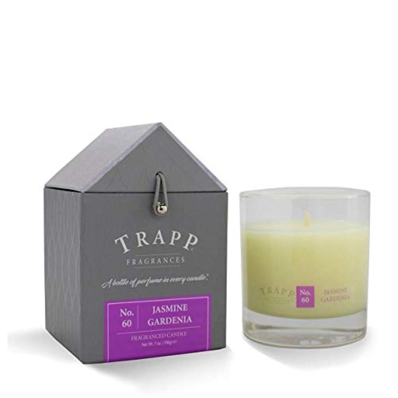 ラインナップ全体にくさび(Jasmine Gardenia) - Trapp Large Poured Candle 60 Jasmine Gardenia (210ml)