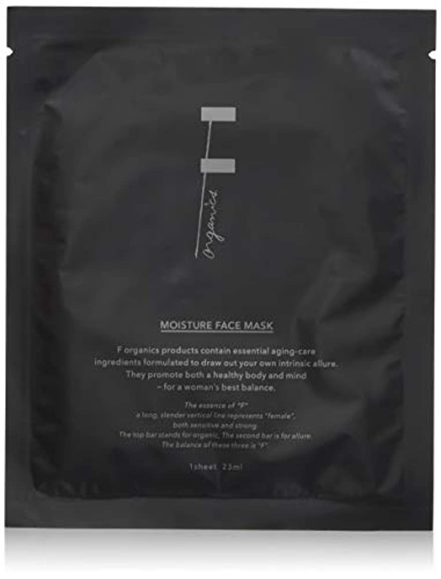 死傷者類人猿再びF organics(エッフェオーガニック) モイスチャーフェイスマスク(23ml×1枚入)