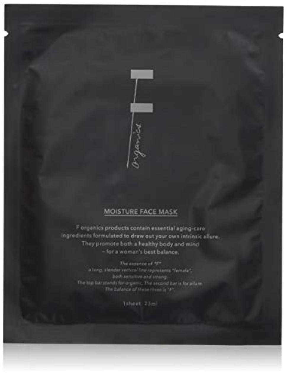 ロンドン不利オークF organics(エッフェオーガニック) モイスチャーフェイスマスク(23mL×1枚入)