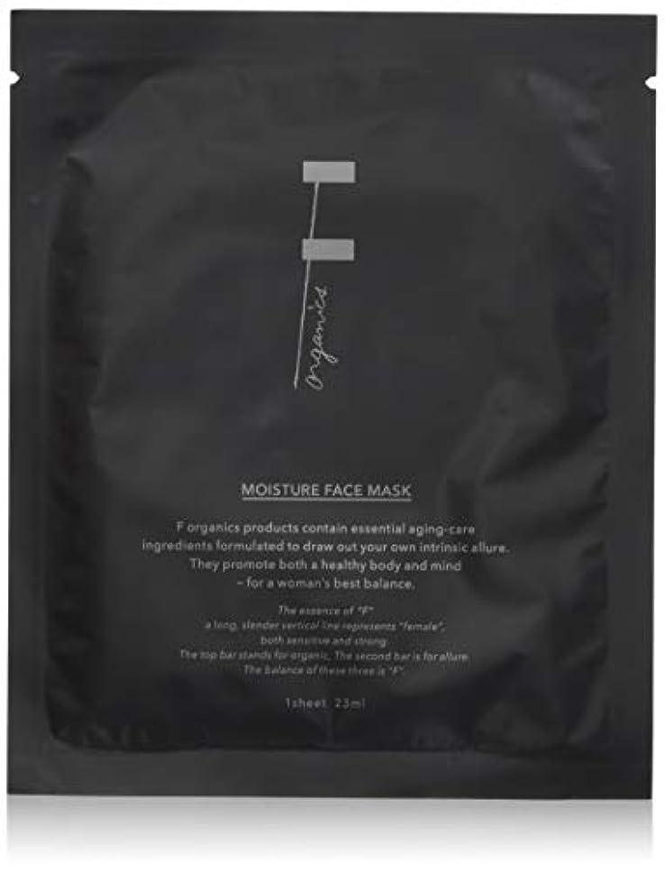レバーシングル草F organics(エッフェオーガニック) モイスチャーフェイスマスク(23ml×1枚入)
