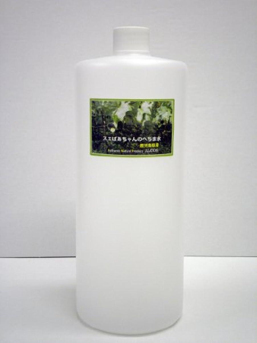 晴れフライカイト増幅スエばあちゃんのへちま水(容量1000ml)鹿児島県産?有機栽培(無農薬) ※完全無添加オーガニックヘチマ水100% ※商品のラベルはスエばあちゃんのへちま畑の写真です。ALCOS(アルコス) 天然へちま水 [1000]