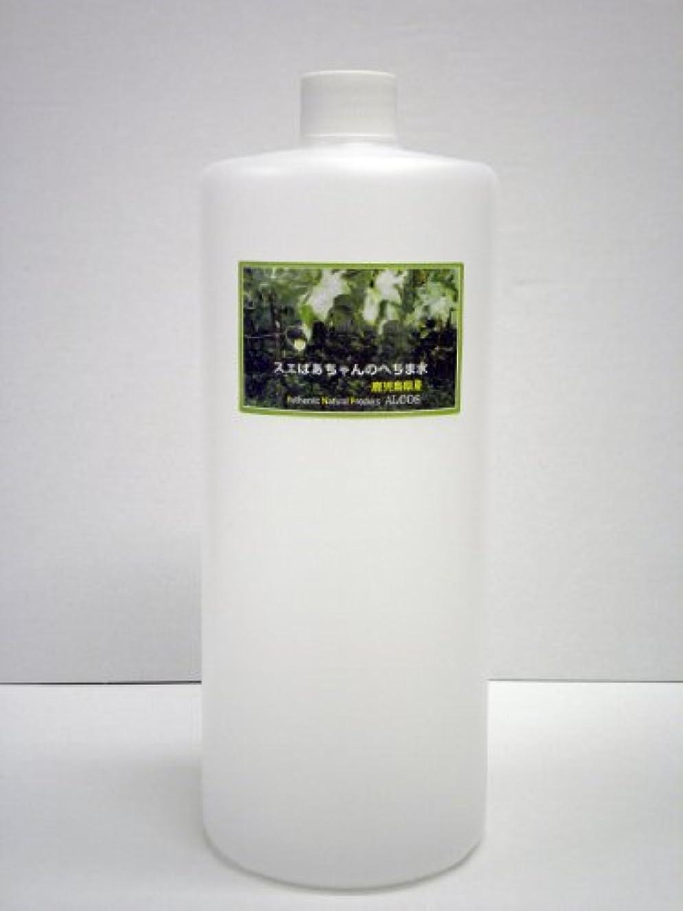 ケーブルたとえはがきスエばあちゃんのへちま水(容量1000ml)鹿児島県産?有機栽培(無農薬) ※完全無添加オーガニックヘチマ水100% ※商品のラベルはスエばあちゃんのへちま畑の写真です。ALCOS(アルコス) 天然へちま水 [1000]