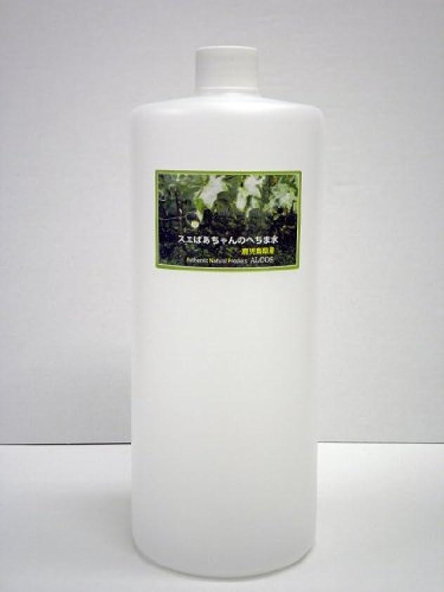 嘆くデッキ中古スエばあちゃんのへちま水(容量1000ml)鹿児島県産?有機栽培(無農薬) ※完全無添加オーガニックヘチマ水100% ※商品のラベルはスエばあちゃんのへちま畑の写真です。ALCOS(アルコス) 天然へちま水 [1000]