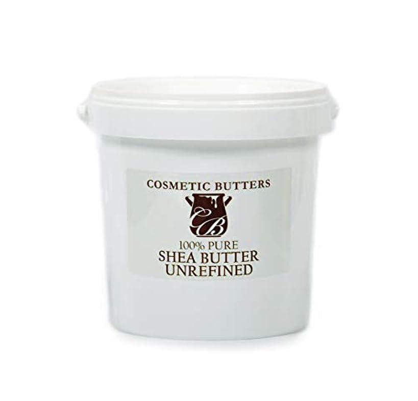 コンクリート手当食用Shea Butter Unrefined - 100% Pure And Natural - 1Kg
