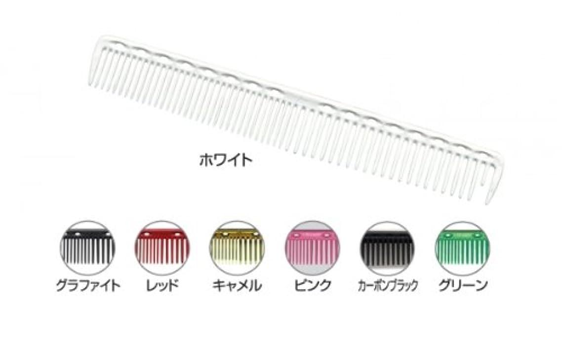 生き残り安心させる縞模様のY.S. PARK Professional ワイエスパーク プロフェッショナル / コーム CL337 ホワイト