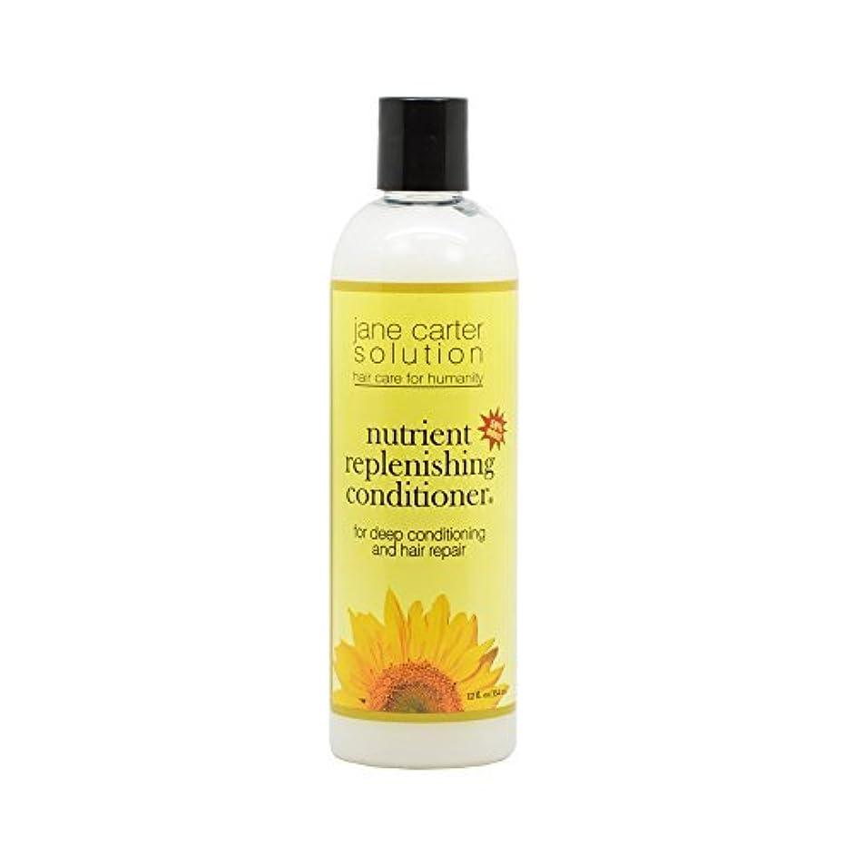 息切れアクティブクルーズThe Jane Carter Solution, Nutrient Replenishing Conditioner, 12 fl oz (354 ml)