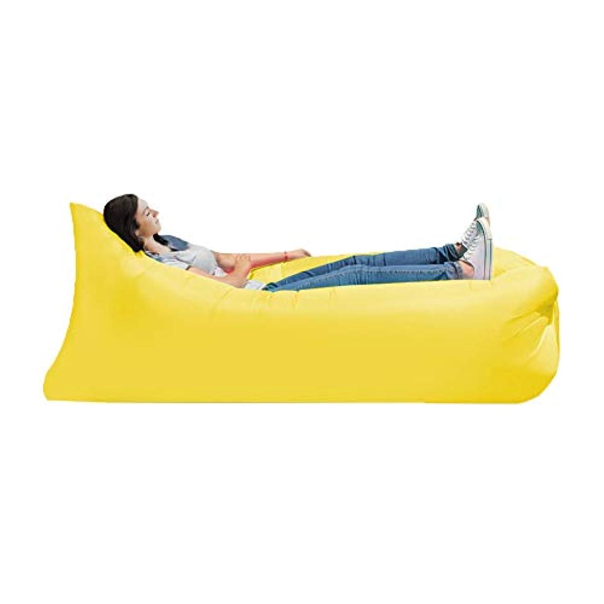 暴君キャラクター嫌な折りたたみ空気ソファベッドポータブル寝袋ビーチベッド