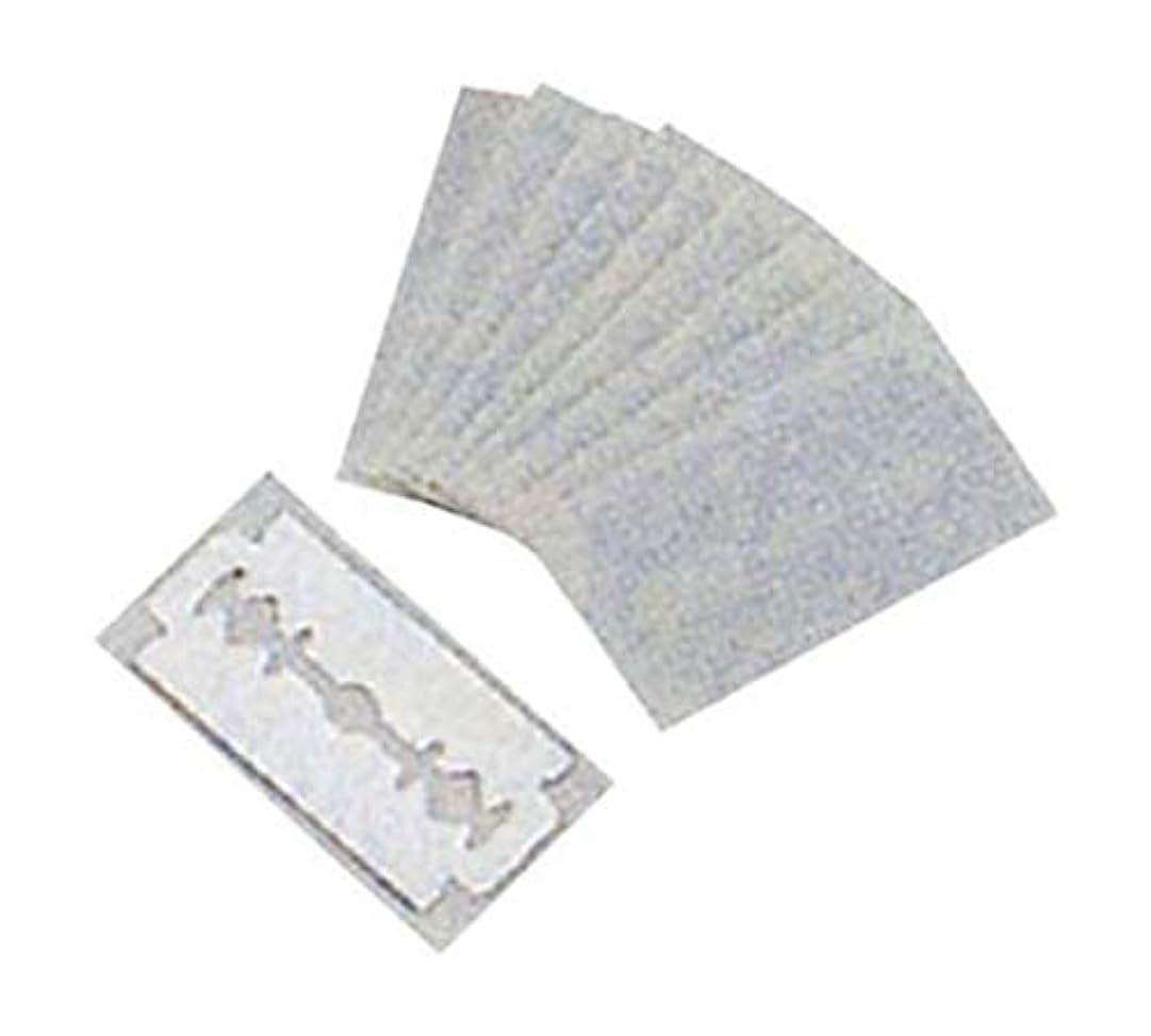 カッターマオリいうアズワン カミソリ刃(両刃)10枚入 B43-1SW/61-6682-06