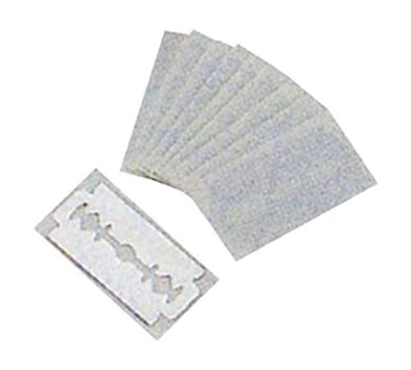 ピアノペッカディロ岩アズワン カミソリ刃(両刃)10枚入 B43-1SW/61-6682-06