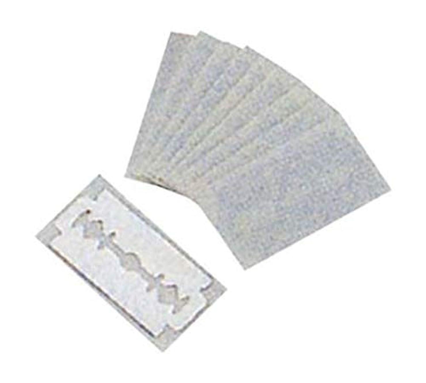 眉反発する快いアズワン カミソリ刃(両刃)10枚入 B43-1SW/61-6682-06