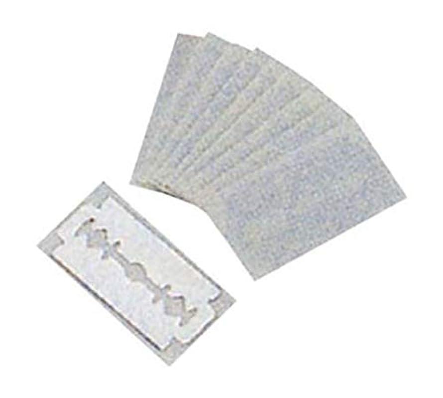 サルベージバドミントンメンターアズワン カミソリ刃(両刃)10枚入 B43-1SW/61-6682-06