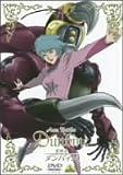 聖戦士ダンバイン 4 [DVD]
