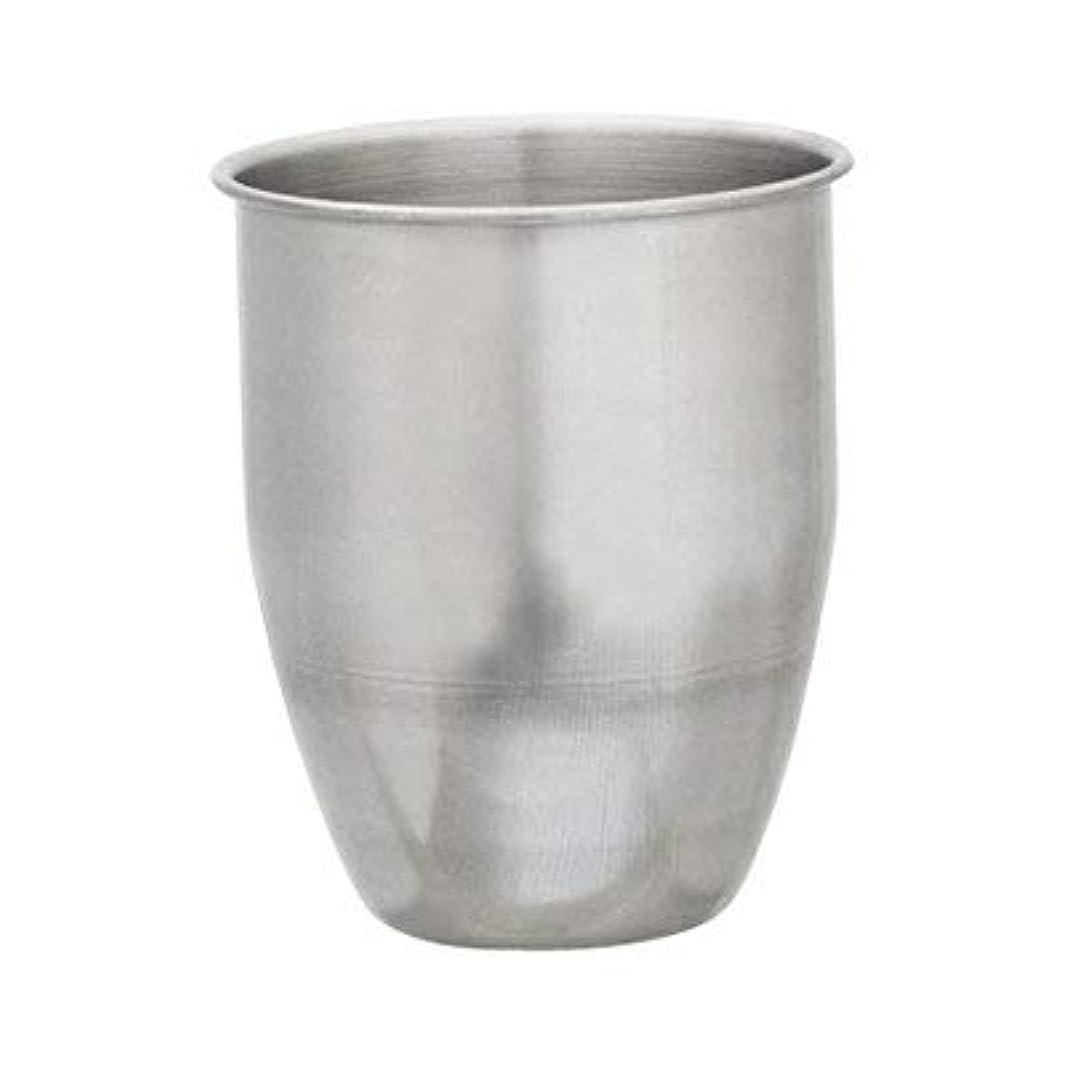 感染する平和な適応するSHAREYDVA ステンレスカップ