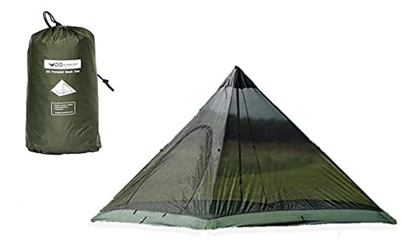シャーロットブロンテ欠員ママDD SuperLight Pyramid Mesh Tent スーパーライト ピラミッド メッシュ テント 超軽量 簡単にパッキングできる メッシュテント [並行輸入品]