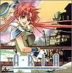 コミックブレイドドラマCDシリーズ「ARIA」第1巻