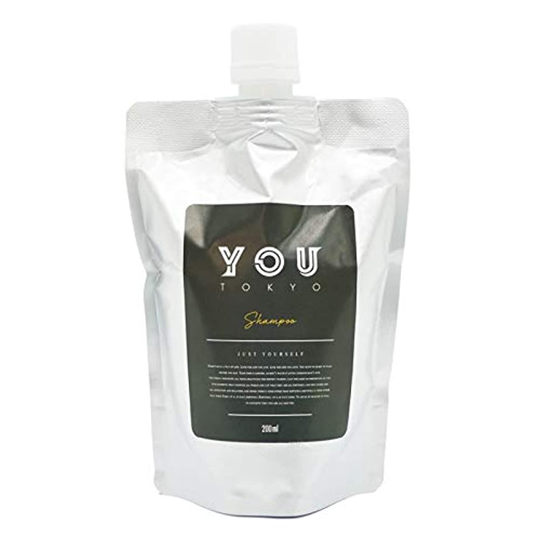 フィルタほとんどの場合煩わしいチリ毛 メンズ シャンプー トリートメント アミノ酸 洗浄 肌に潤い 保湿 YOU TOKYO(ユートーキョー)ボトル 500ml 詰め替え 1000ml (シャンプー パウチ 200ml)