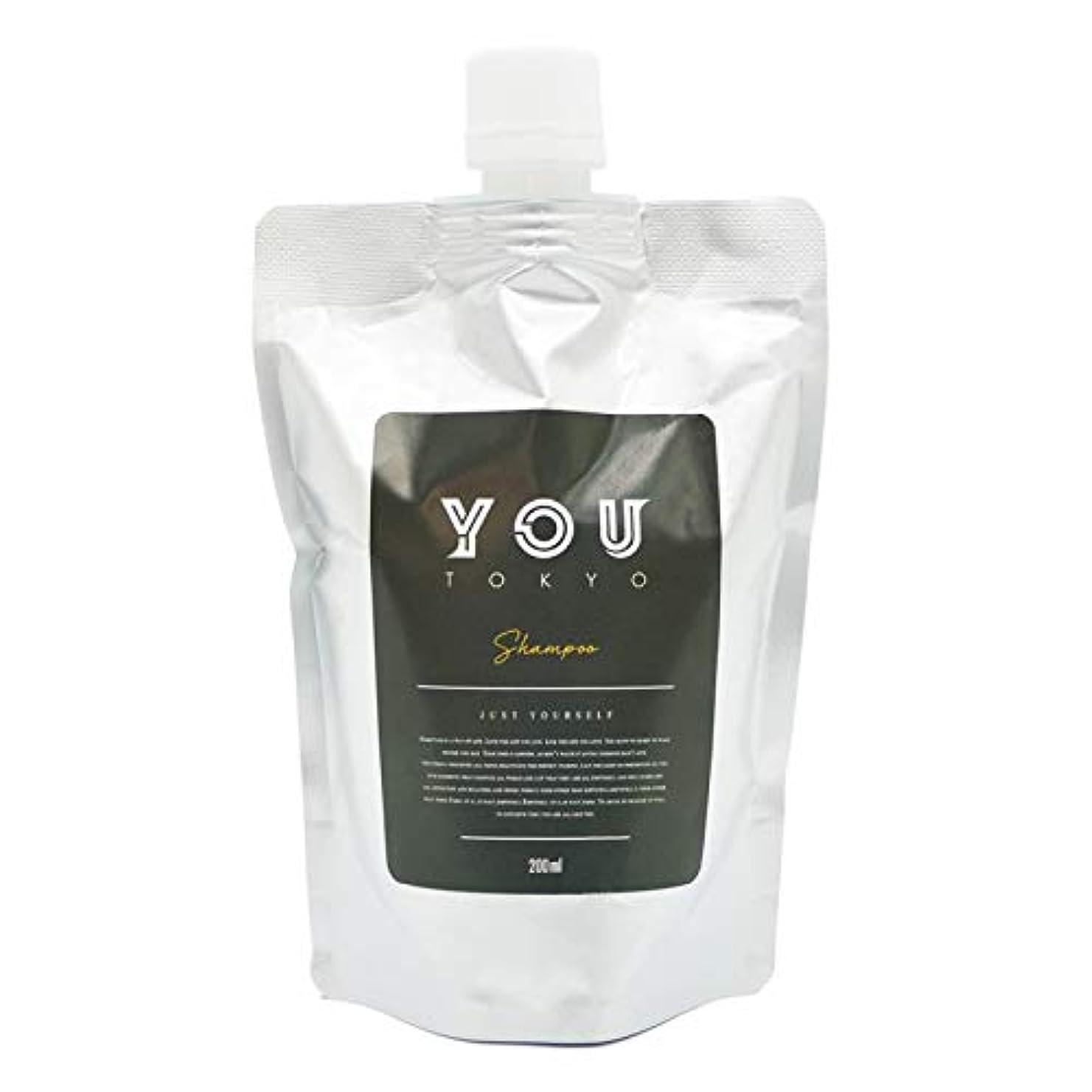 液化するモニカ改革チリ毛 メンズ シャンプー トリートメント アミノ酸 洗浄 肌に潤い 保湿 YOU TOKYO(ユートーキョー)ボトル 500ml 詰め替え 1000ml (シャンプー パウチ 200ml)