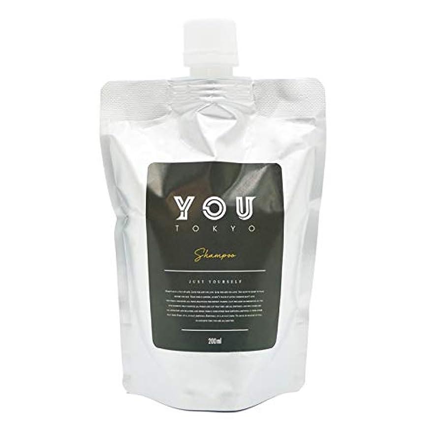 アンプ類推適合チリ毛 メンズ シャンプー トリートメント アミノ酸 洗浄 肌に潤い 保湿 YOU TOKYO(ユートーキョー)ボトル 500ml 詰め替え 1000ml (シャンプー パウチ 200ml)