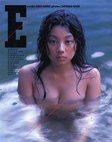 E―小池栄子写真集