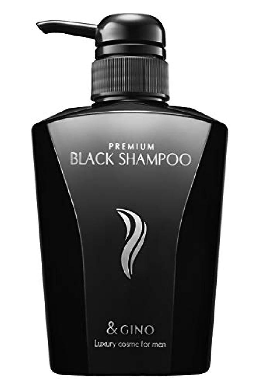 めったに蜂くそー&GINO 頭皮ケアシャンプー プレミアムブラックシャンプー 400ml【 頭皮ケア スカルプ シャンプー 男性用 メンズ 】