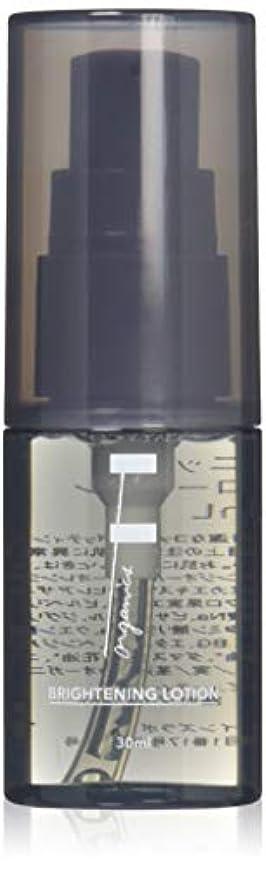 嵐ナイトスポット適用済みF organics(エッフェオーガニック) ブライトニングローション 30ml