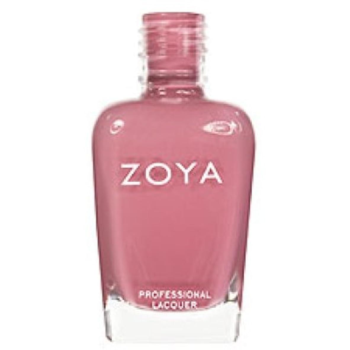 最終賞お風呂を持っているZoya - Vernis à Ongles - Zanna #ZP436 15ml