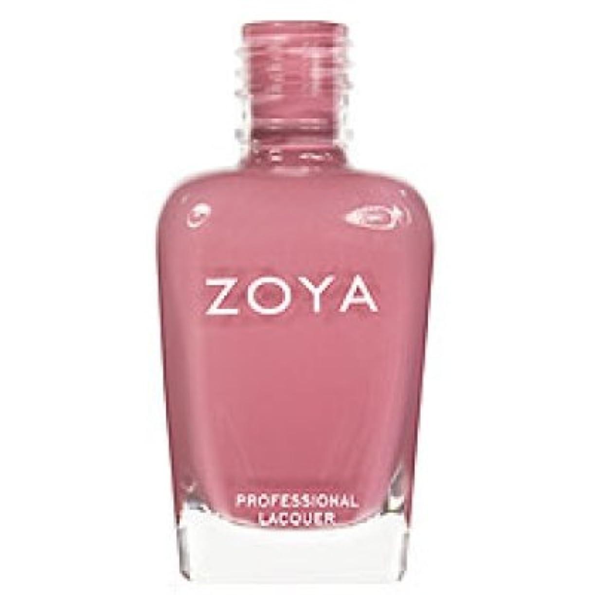 プレゼンまもなく頭Zoya - Vernis à Ongles - Zanna #ZP436 15ml