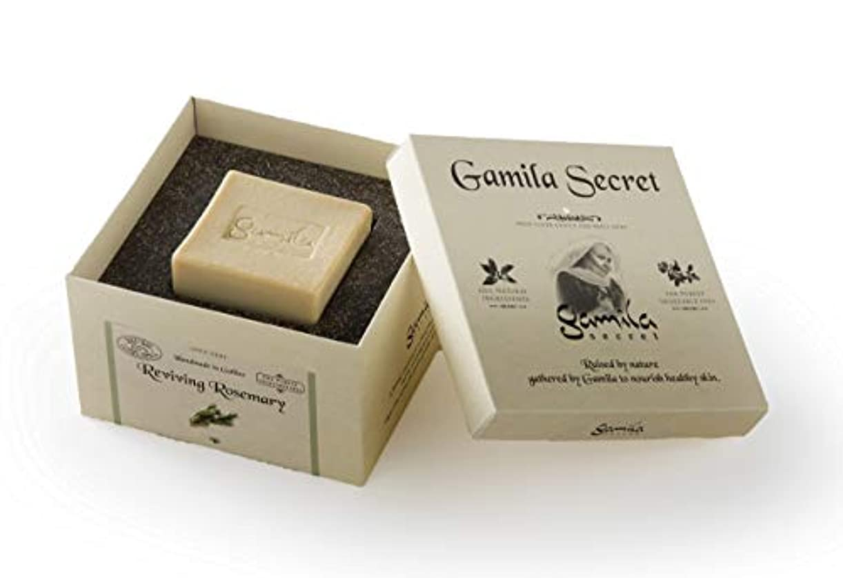 ガミラシークレットソープ ローズマリー約115g オリーブオイルとハーブでできた手作り洗顔せっけん