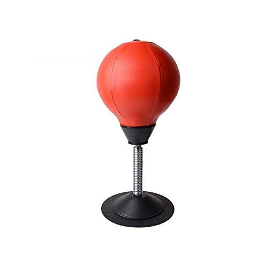 ドキュメンタリークリエイティブ承知しましたデスクトップパンチングボール、垂直ボクシングスピードボール、大人と子供のためのインフレータブルリラクゼーションスピードパンチングバッグ