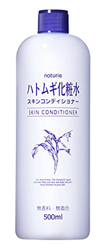 コンチネンタル第九アッティカスナチュリエ スキンコンディショナー(ハトムギ化粧水)500ml