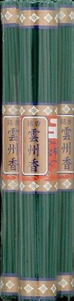 先入観支払い公式日本香堂 銘香 雲州香 長寸 (3把入) 線香