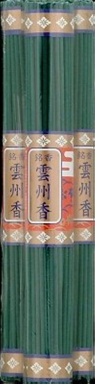 把握伝統アンソロジー日本香堂 銘香 雲州香 長寸 (3把入) 線香