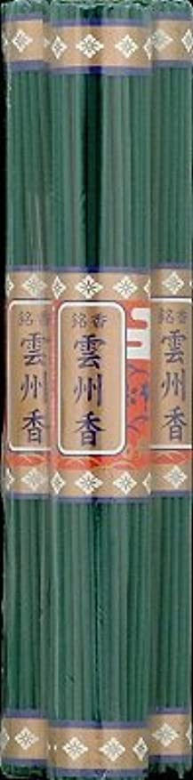 症状ブローロマンチック日本香堂 銘香 雲州香 長寸 (3把入) 線香