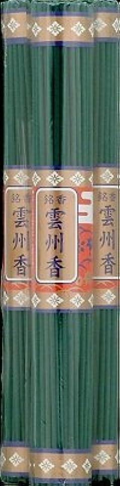 慣性お手入れ大砲日本香堂 銘香 雲州香 長寸 (3把入) 線香