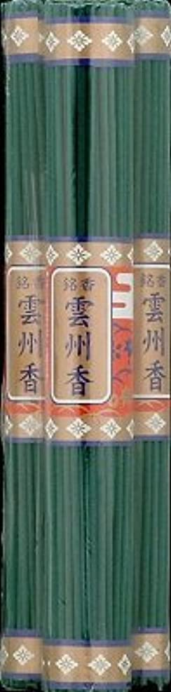 慣習暫定潜む日本香堂 銘香 雲州香 長寸 (3把入) 線香