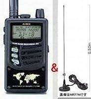 アルインコ 広帯域受信機 DJ-X8 & MR-77S マグネットアンテナ セット