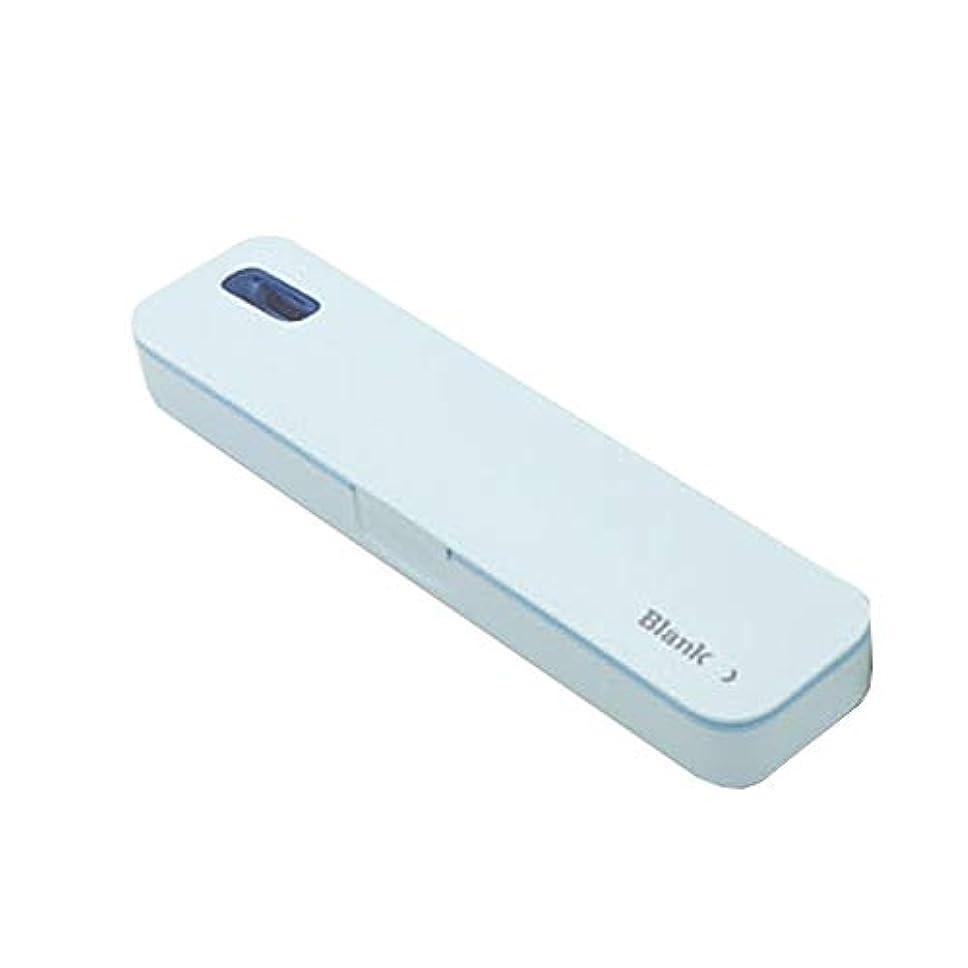 カーペット洪水マキシムiriver TBS-A500ポータブル紫外線歯ブラシ消毒剤 (Blue)