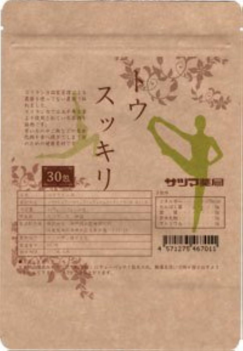 エステートメンタル揺れるサツマ薬局 ダイエットティー トウスッキリ茶 120包(30包×4) ティーパック 高濃度コタラヒム茶 ほうじ茶