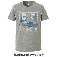 ガールズ&パンツァー 立川限定爆音仕様Tシャツ ミカ Lサイズ